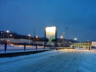LITEXPO Cup / Vilnius winter / Christmas Cup